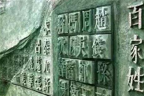 """全国仅湖南有此姓,人数仅300,历史学家当""""宝"""",女性却想改姓"""
