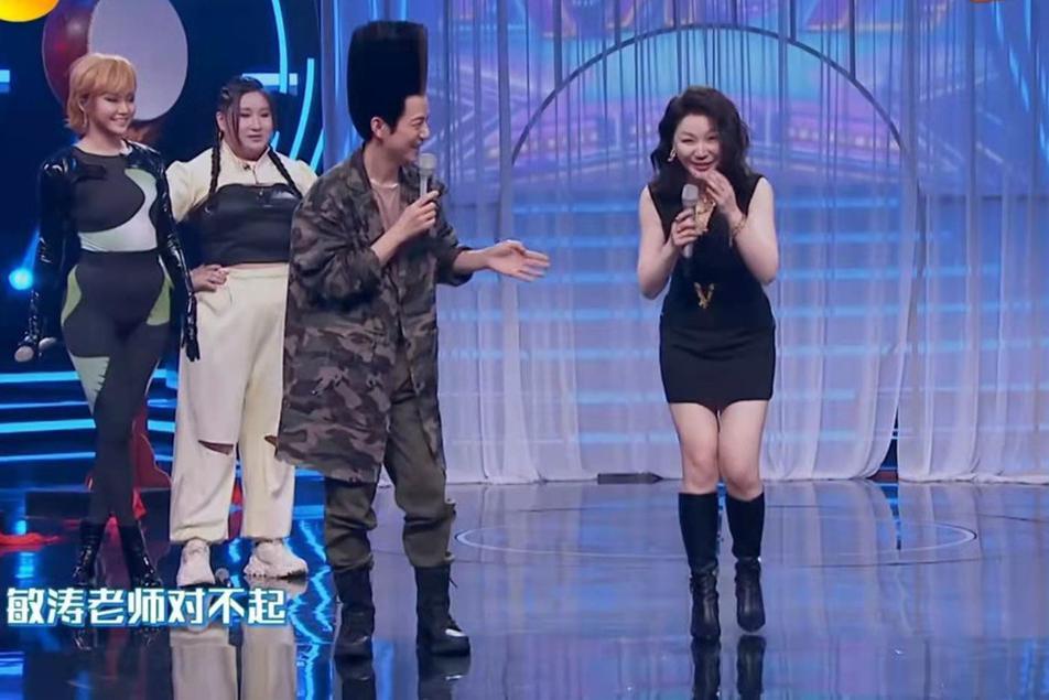 百变大咖秀第六期:刘敏涛终于被下手了,王祖蓝版陈志朋简直有毒