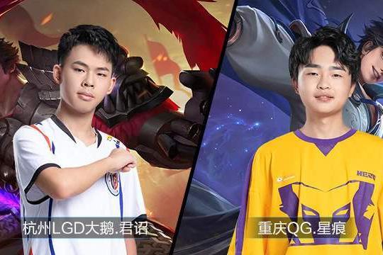 KPL:不带妹就能Carry?LGD教练采访表示,能赢全是江城的功劳