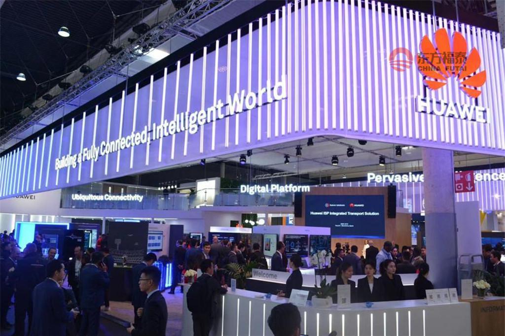 2021年西班牙世界移动通信大会 MWC