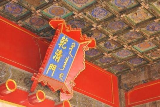 """故宫匾额上的""""门""""字是一个错字,为什么历代皇帝不去改它呢?"""