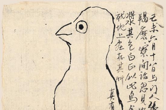 齐白石的丑鸟,呆头呆脑,无章无法,好像儿童涂鸦,为何价值千万