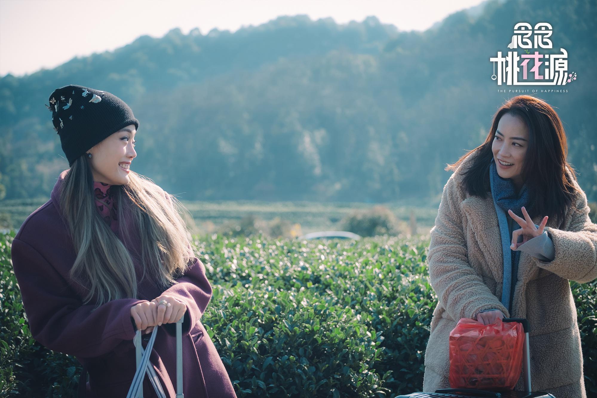 《念念桃花源》容祖儿翻译霍汶希普通话 两人互动欢乐十足