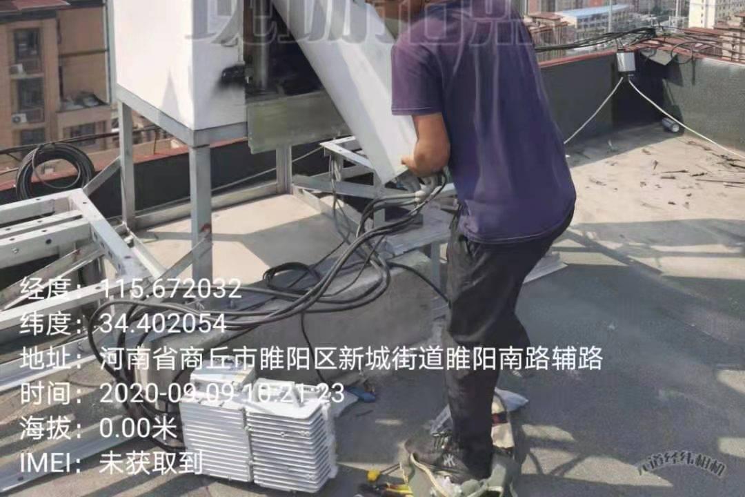 网络出现不实信息:河南安塔通信工程有限公司情况声明来了