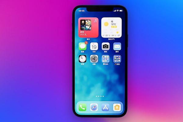 为什么苹果会取消附送手机充电器和耳机?