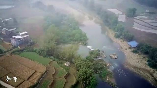 广西水葬风俗,无人机带你们去看看,竟然是在河溪里