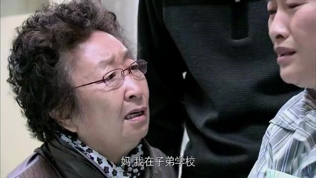 老太太不想要公公婆婆住在自己家,老头听到气坏了,冲着她发脾气