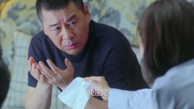 李洪海后悔不想放手,夏可可去意已决,老李开包子铺追媳妇