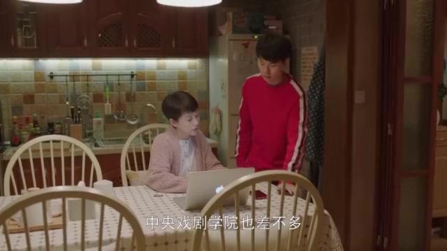 小欢喜:童文洁说艺考录取率,方一凡:我考上了证明我有本事!