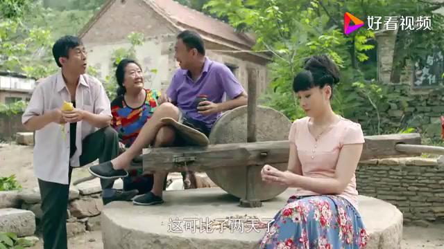马向阳:只要二叔一放话,村里一大半不去云芳小卖部,非常有权威