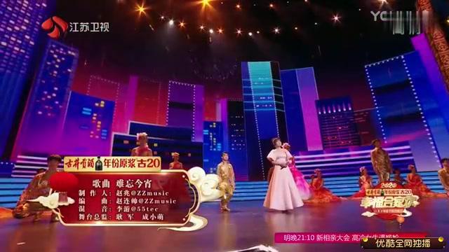 杨钰莹SNH48刘宇宁《难忘今宵》,与君来年再相聚