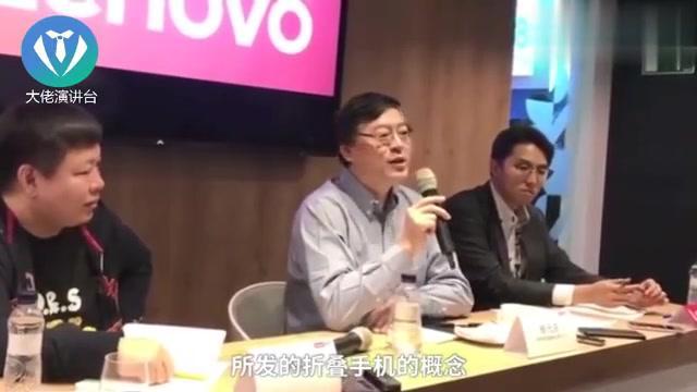 """杨元庆:很多手机厂商做的都是""""PPT手机""""!"""
