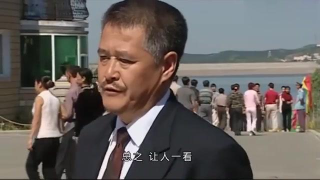 龙泉山庄举行欢迎仪式,刘老根亲自训练保安,贵客这来头不小!