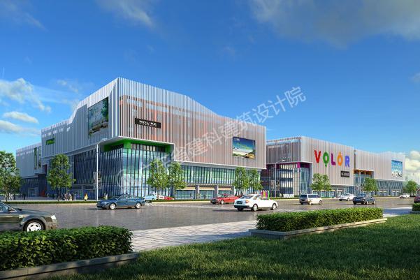 家居电商园立面及景观改造项目 广东省建科建筑设计院