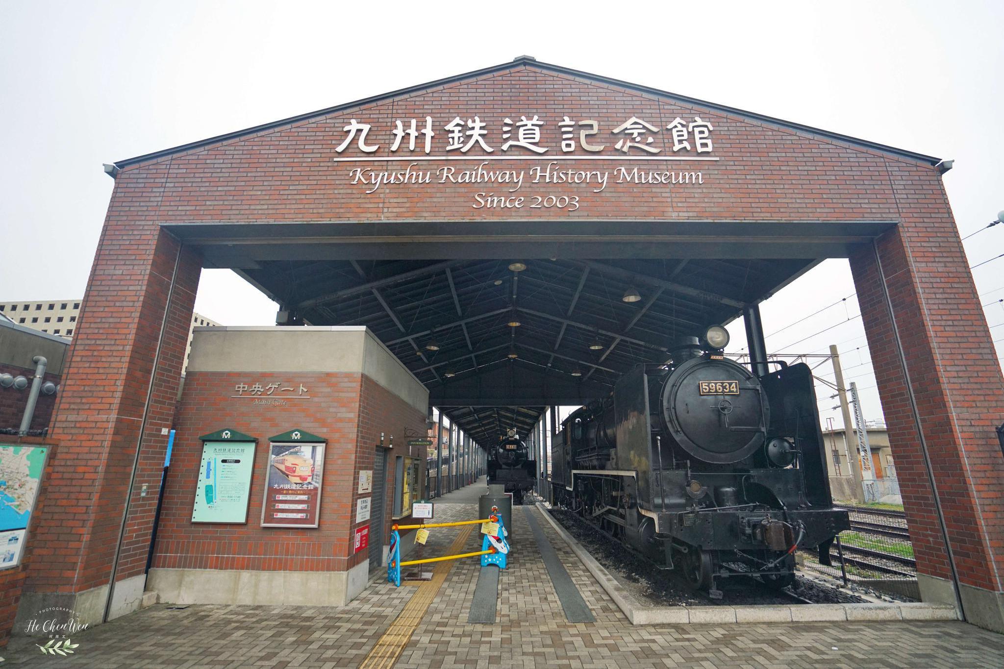 九州铁道博物馆,世界铁道爱好者旅行圣地,被誉为铁道之国