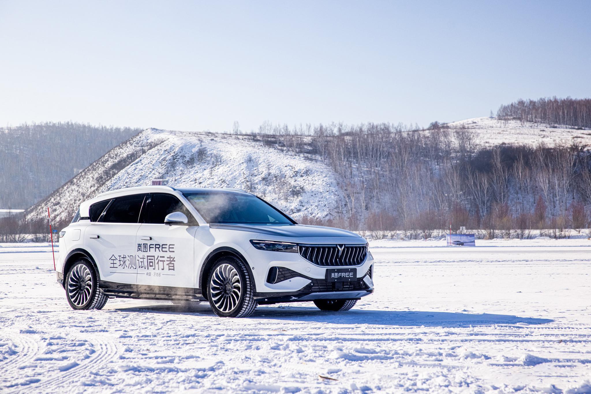 岚图FREE冰雪极地试驾,零下30度电池热管理依旧给力!