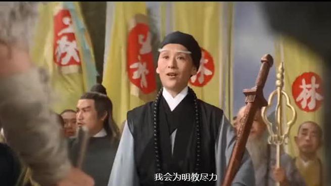 倚天剑果然名不虚传,一出鞘就砍断了老翁三十多年的宝剑,厉害了