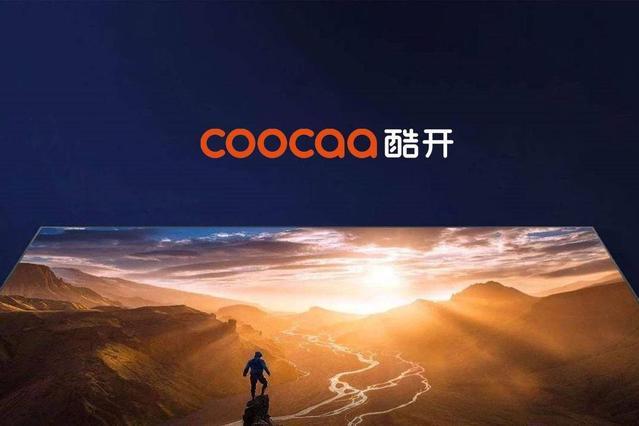 《征途》大电影酷开网络首映,这是OTT行业新征途的开始