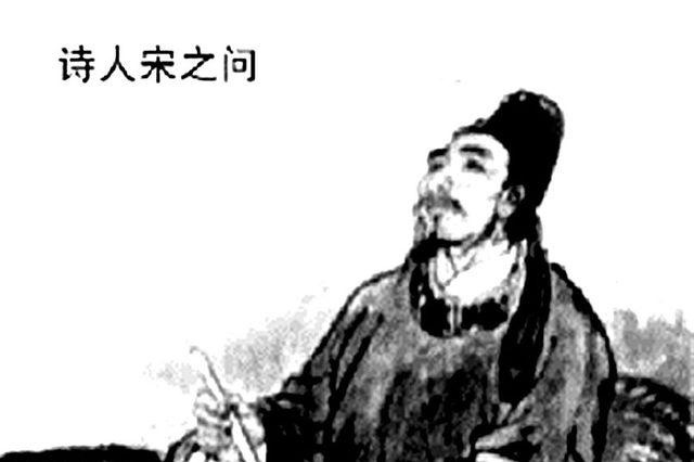 这个唐代大诗人主动要求献身女皇武则天,结果为何自取其辱?