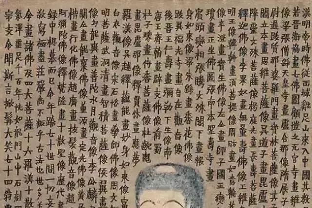 扬州有八怪,诗怪、画怪、字怪,他是扬州第一怪