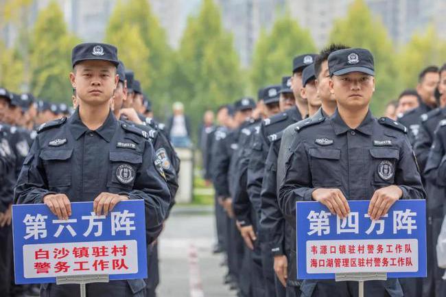"""阳新县启动""""一村一辅警""""工作,362名驻村辅警正式上岗"""