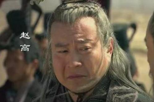 千古一帝秦始皇赢遍了六国诸侯,却败给了赵氏宗族远亲,大秦遂亡