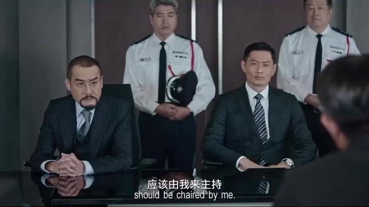 刘杰辉不是吃素的,调查出李文斌勾结帮派,栽赃他!