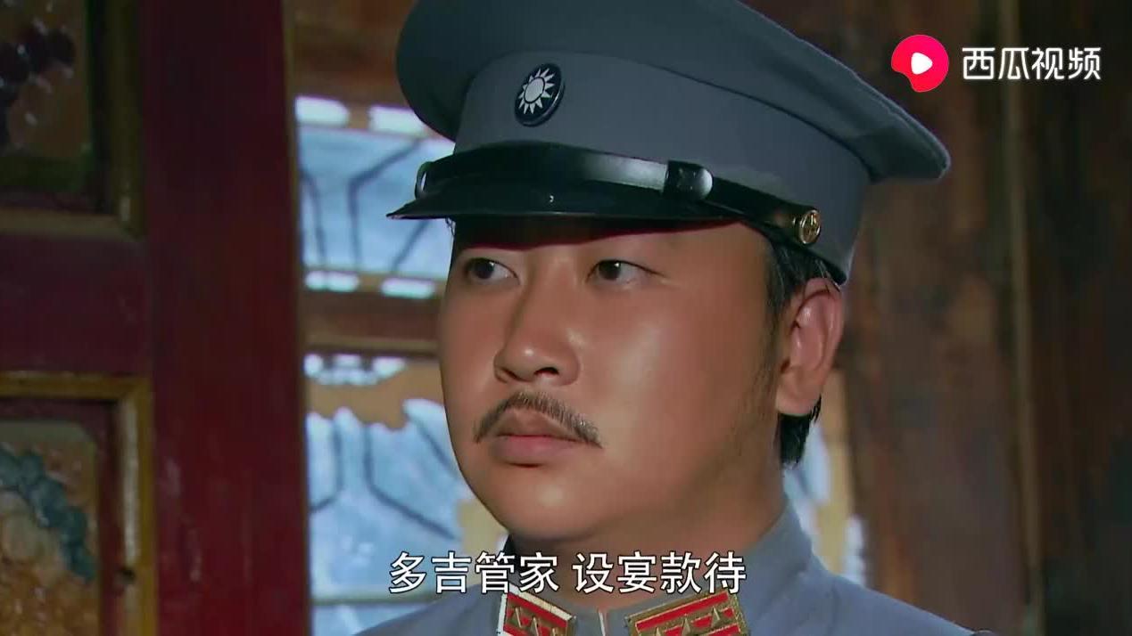 司令儿子找土司要余思远,没想到看见白秋云,这真是走运