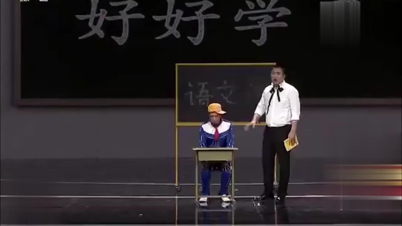 白居易是谁 我不认识他 学生的回答直接把老师气跑了