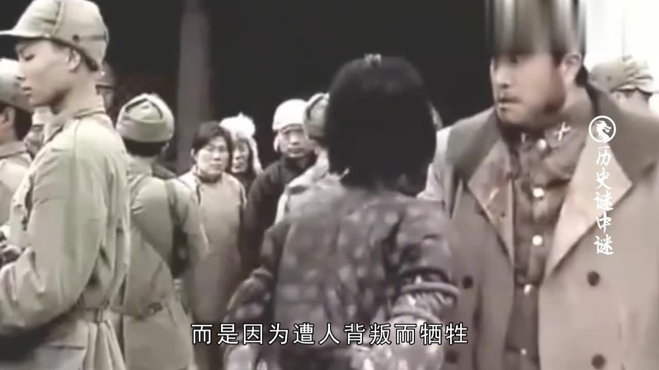 他因恨背叛刘胡兰10年后被抓临死前交待出卖刘胡兰的原因