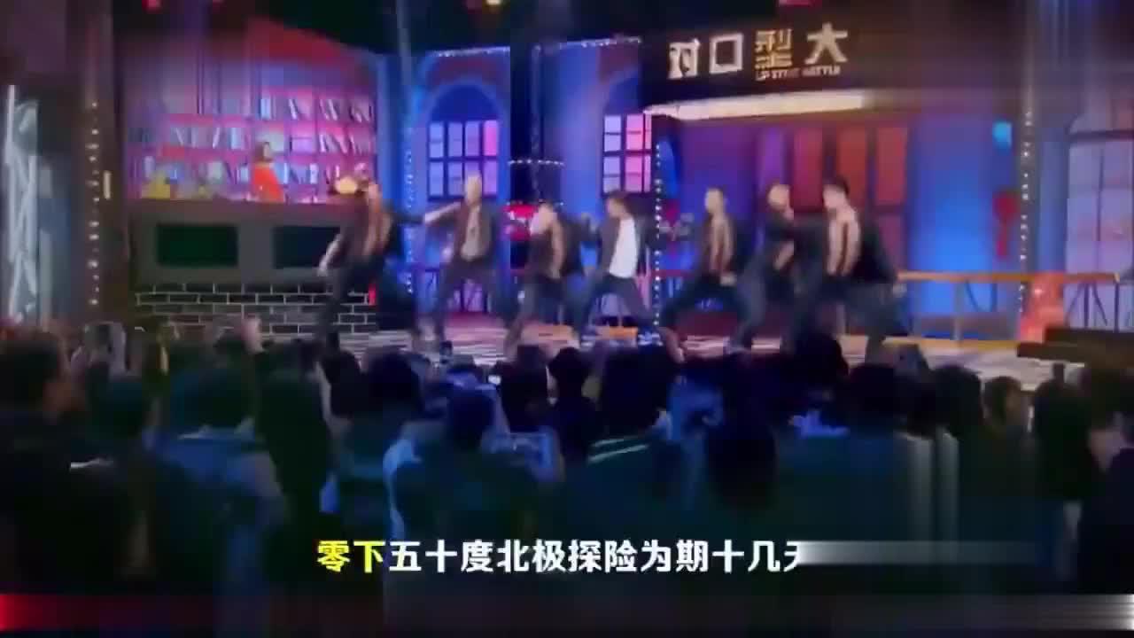 韩庚反串跳蔡依林的舞蹈妖艳十足台下粉丝瞬间嗨翻