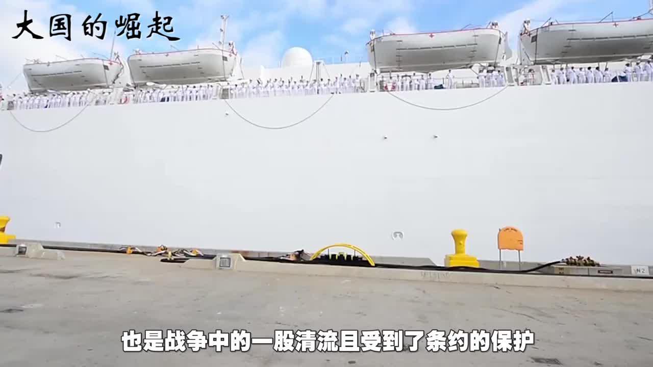 中国建了艘万吨巨舰不带任何武器没有国家敢攻击它