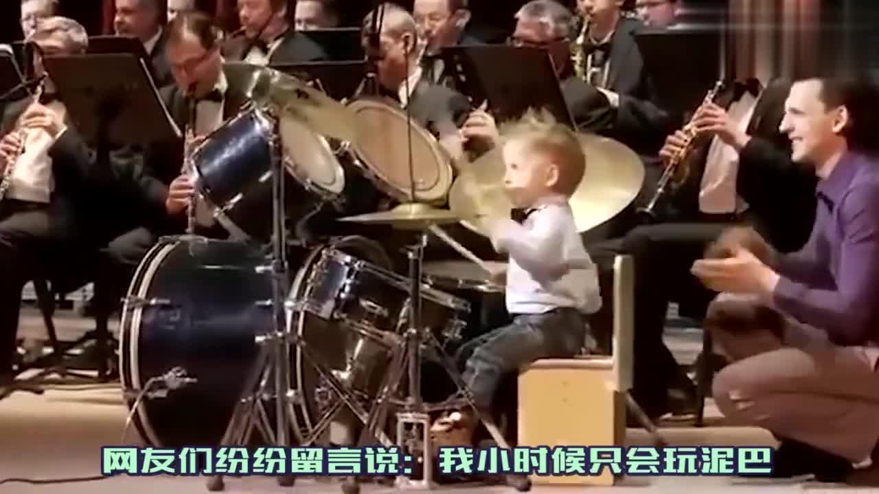 3岁萌娃带爸爸上台表演,当音乐响起的时,瞬间征服全场交响乐团