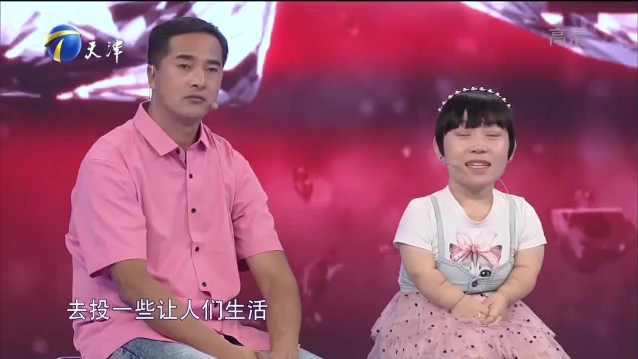 袖珍妈妈上节目求助,想给儿子报一个舞蹈班,获得涂磊的称赞!
