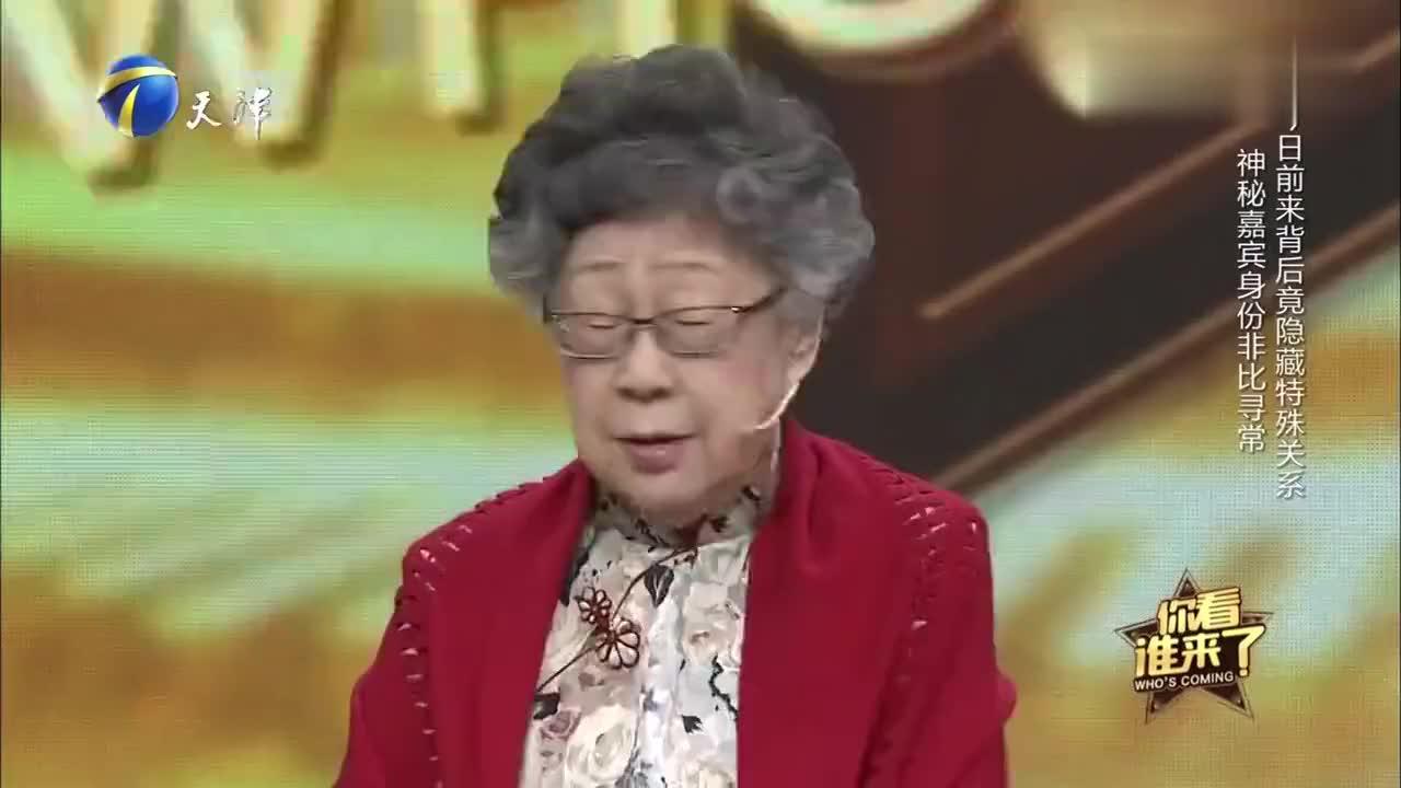 大学生电影节创始人黄会林惊喜现身,与陶玉玲竟是姑嫂关系!