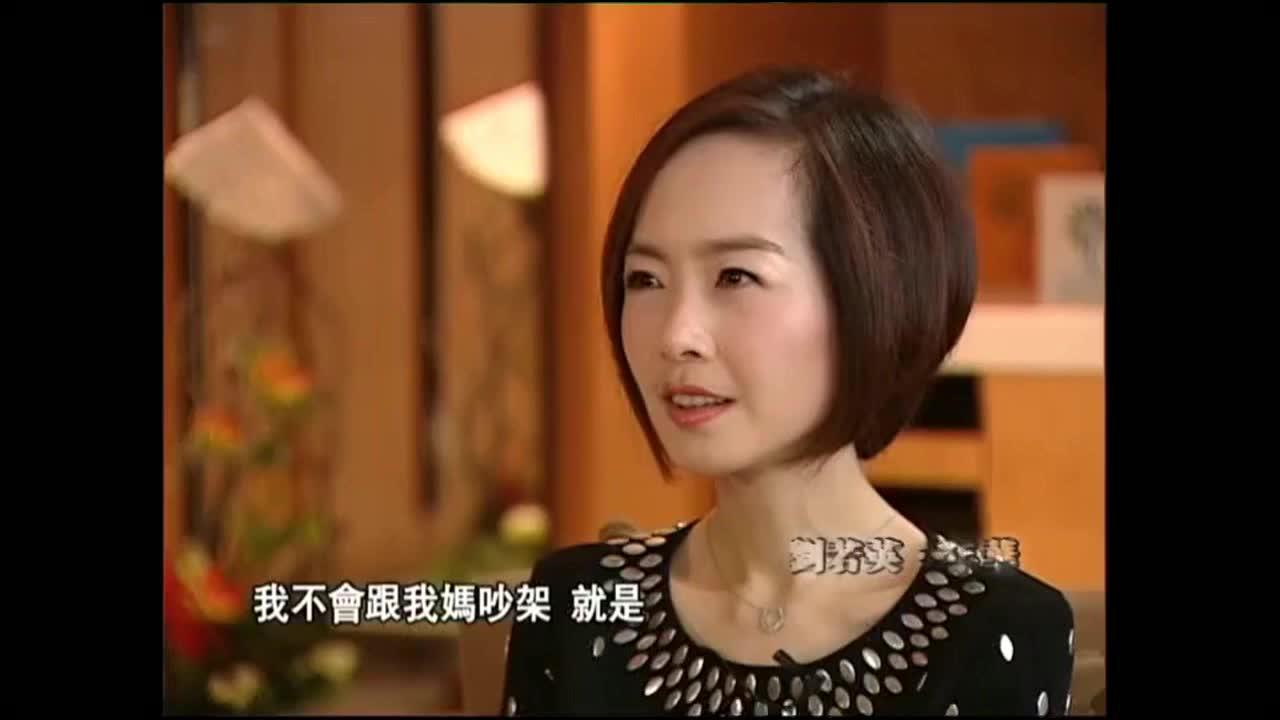 奶茶刘若英第一次谈军官祖父母,听完之后,感觉她是台湾版韩雪!