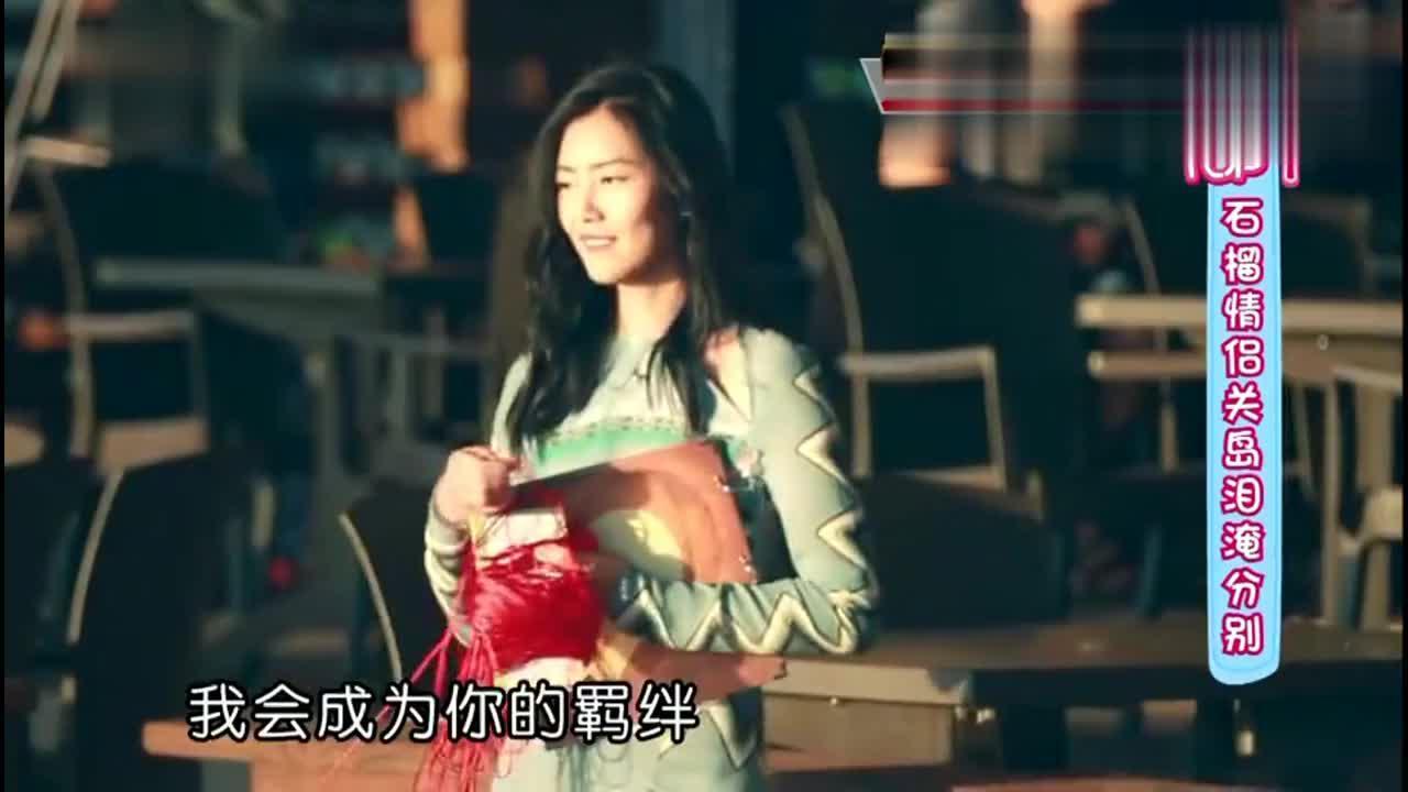 刘雯、崔始源上演偶像剧般的情节,看的老泪纵横!