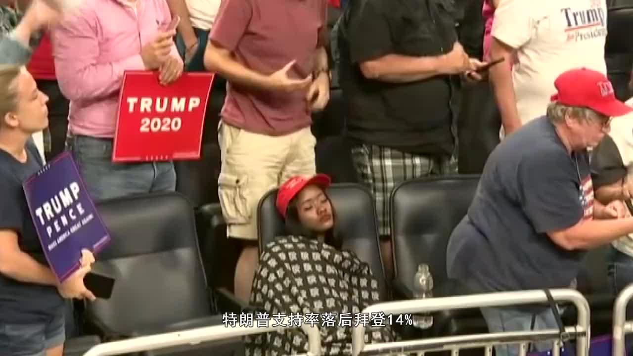 美国总统特朗普这次要向拜登认输?一共和党人士表示:他会放弃