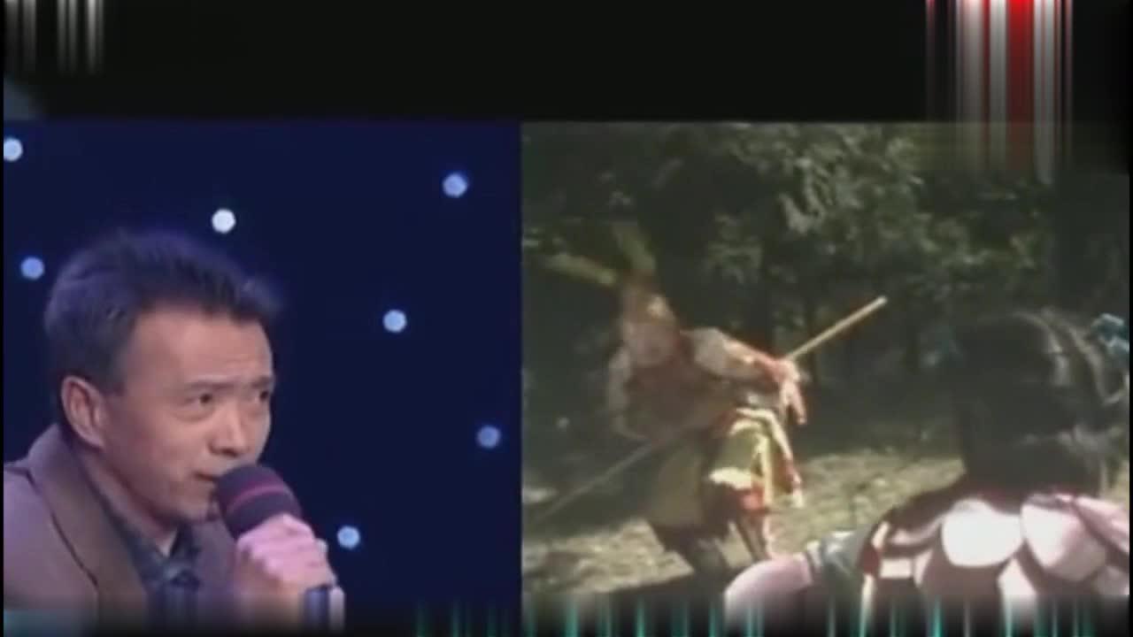 孙悟空的配音演员现场重现经典配音,勾起美好回忆