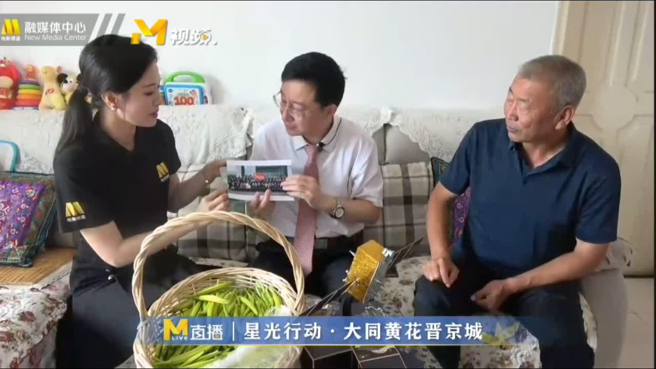 林总师分享北斗人和家人的故事