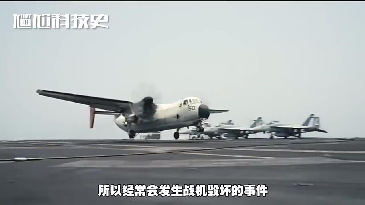 号称最强的日本自卫队,在东海上空空演时,发生坠机事件