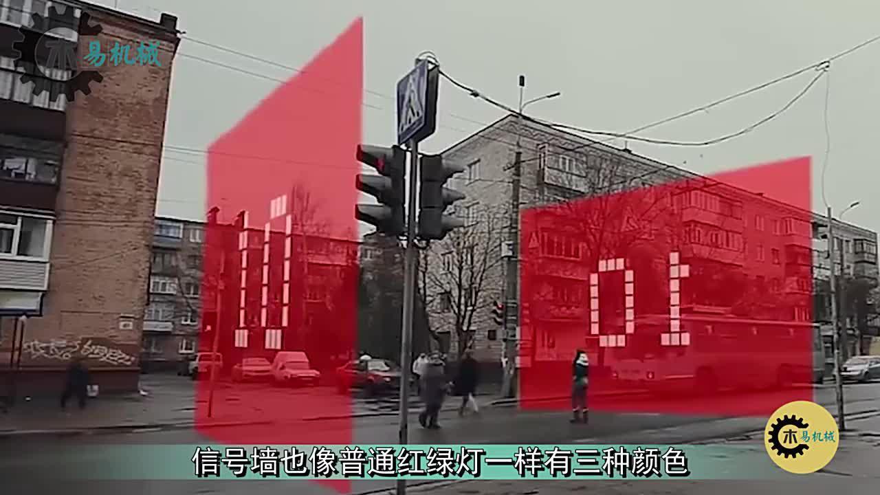 """老外发明虚拟交通信号""""墙"""",比红绿灯好用,还敢闯红灯么?"""