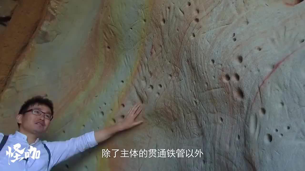 """真有""""外星人遗址""""?在昆仑山脉,一根铁管插在山中2300多万年"""