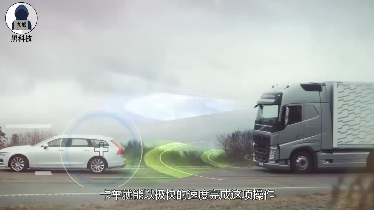"""沃尔沃刹车究竟有多牛?实拍""""超高速""""刹车,灵敏度令人非常羡慕"""