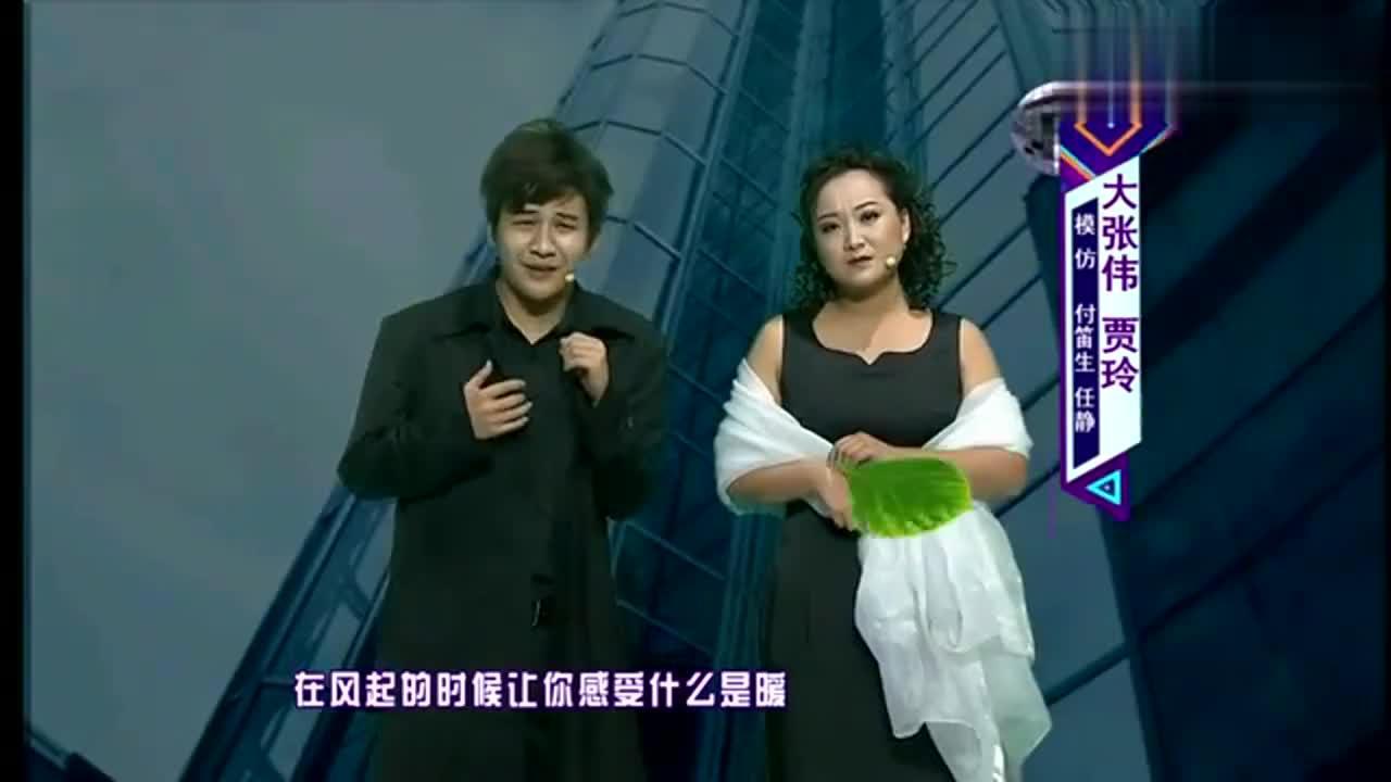 大张伟贾玲再次合作,演唱《知心爱人》,何炅快笑哭了