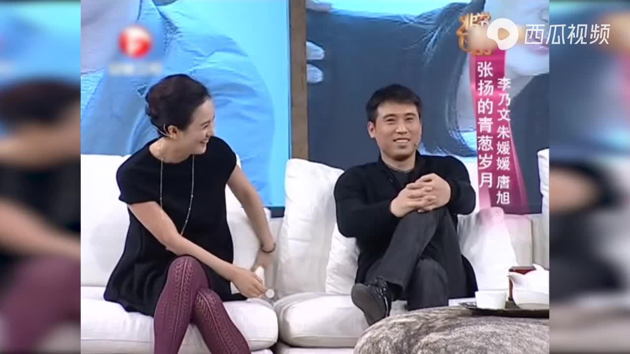 李乃文朱媛媛同台现场,俩人合伙调侃辛柏青,真不愧是亲媳妇!
