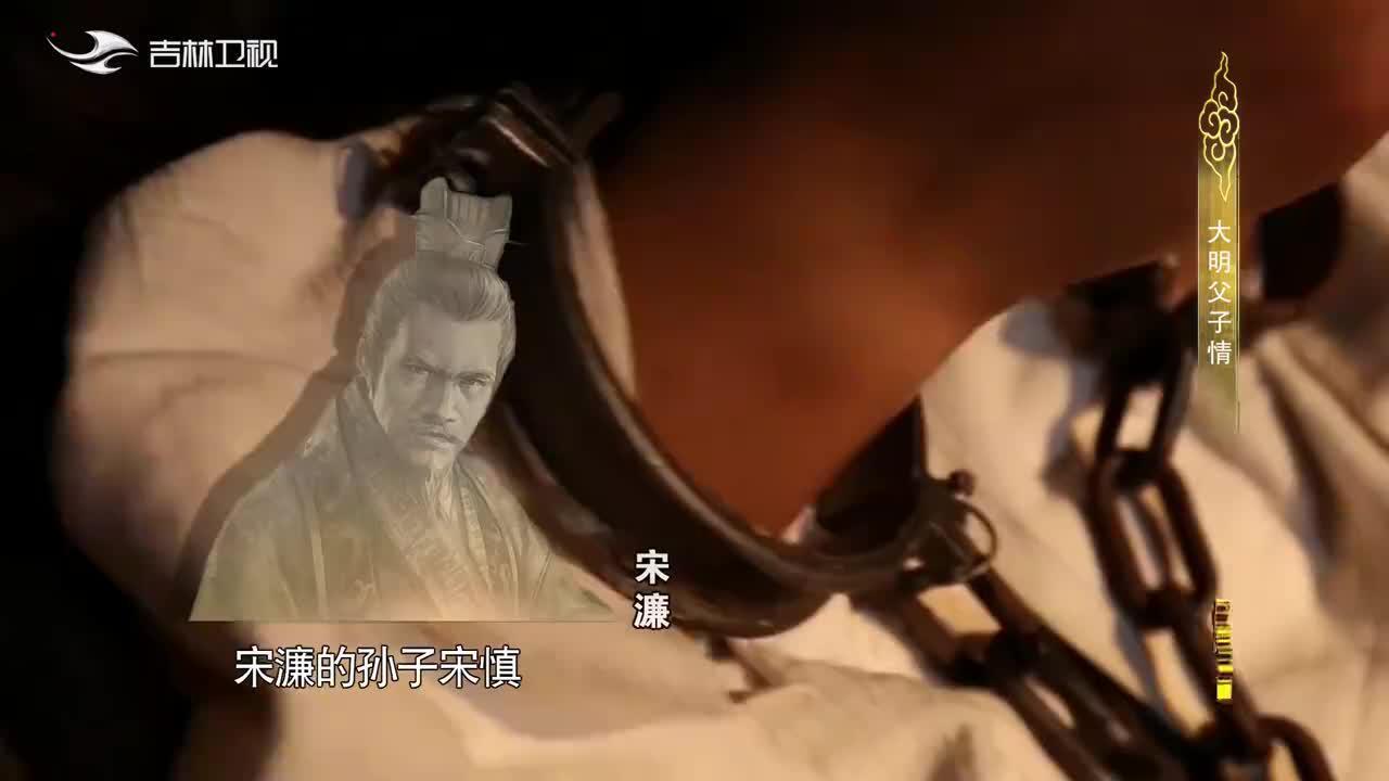 朱标老师早就告老还乡了,为何突然被抓回来要处以死刑?