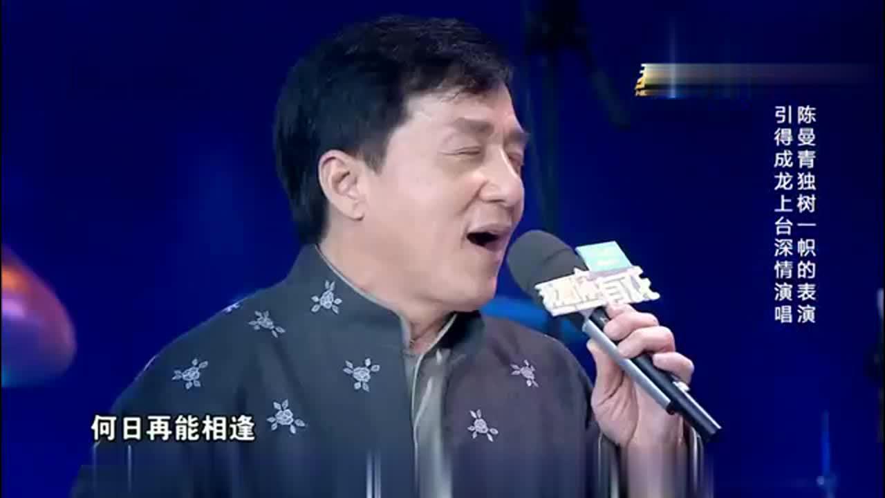 成龙唱歌,冯小刚却夸美女的伴奏好,成龙:我唱的不好吗?
