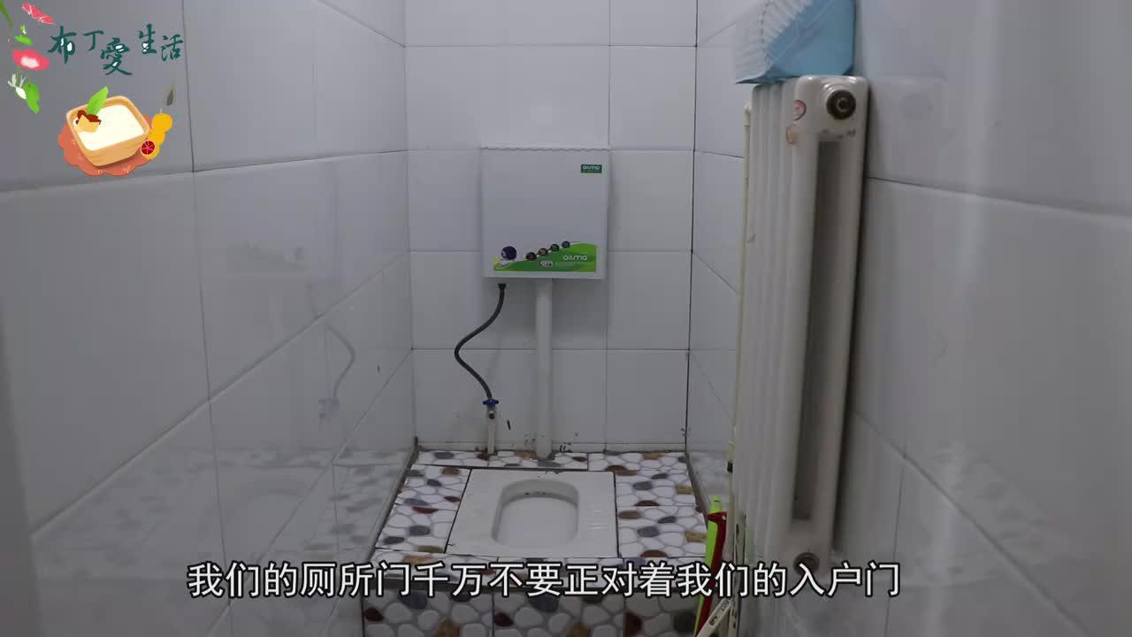 家里装修时留意,厕所门别对着4个地方!长个记性,有讲究