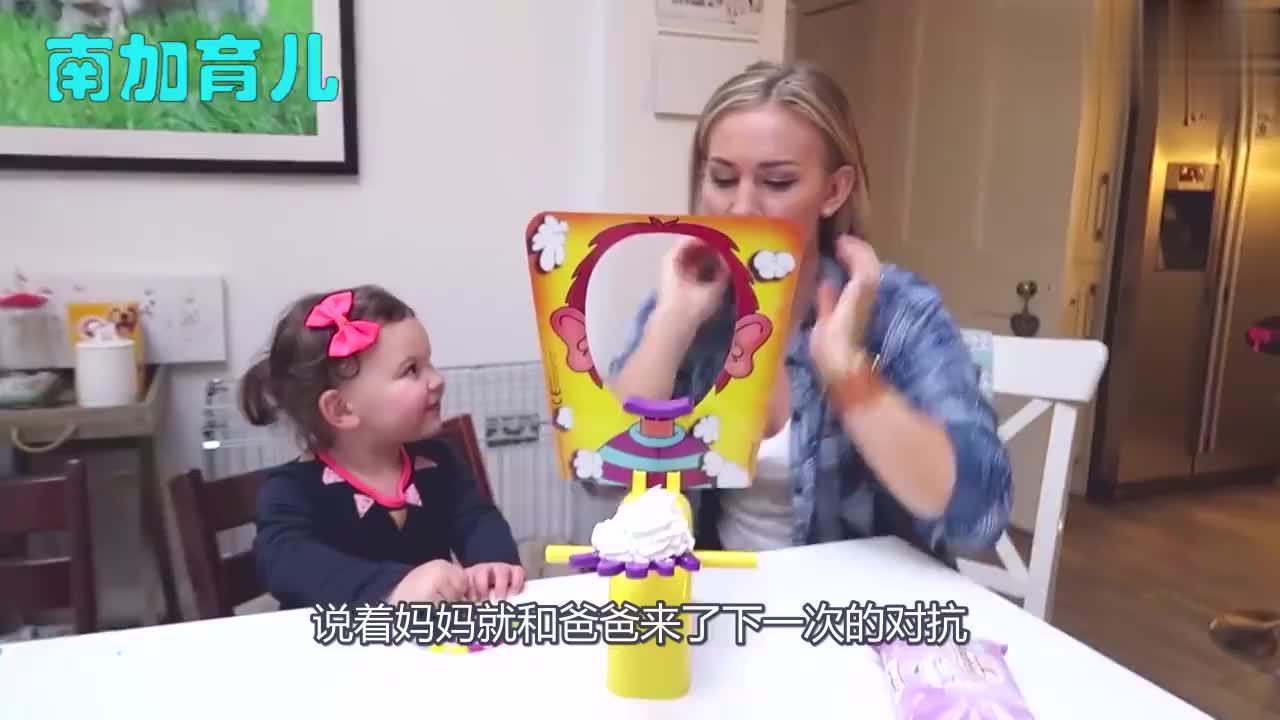 哪有爸爸跟孩子玩游戏这么较真的,小娃生气地控诉爸爸,太萌了!